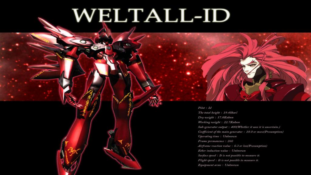 Xenogears-Dark-Weltall