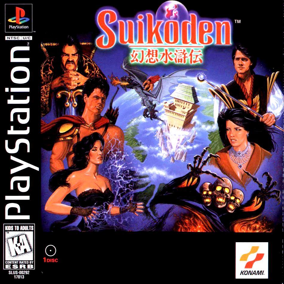 suikoden_us