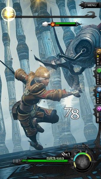 Mevius-Final-Fantasy-2