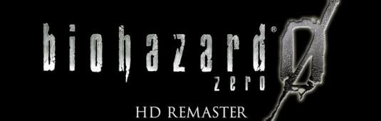 BioHazard-0-PS4