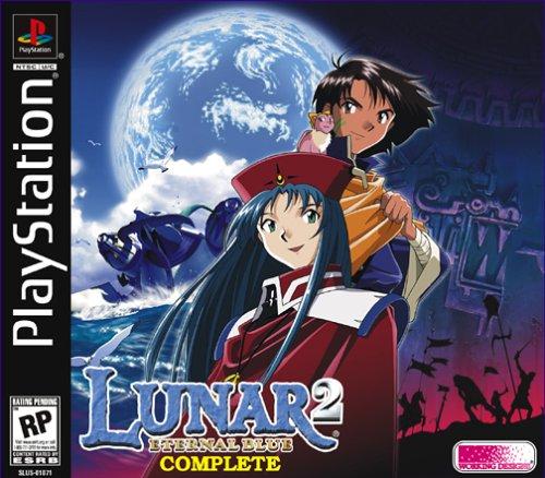 Lunar2box