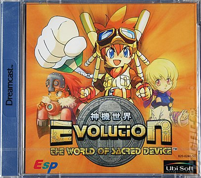 _-Evolution-The-World-Of-Sacred-Device-Dreamcast-_