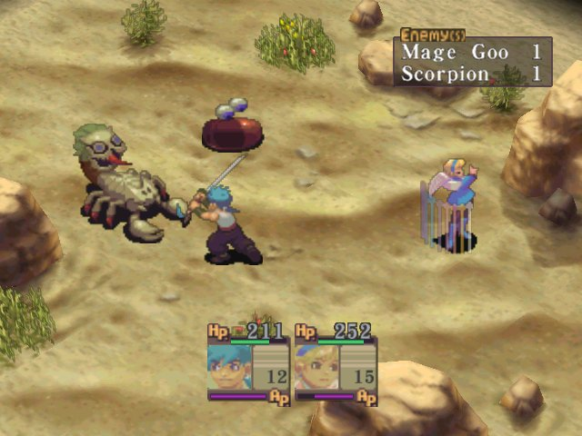breath_of_fire_iv_screen_6