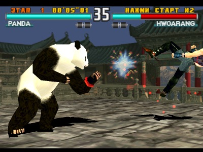 tekken3screen3