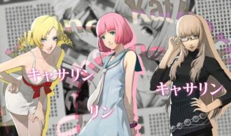 catherine-full-body-feature